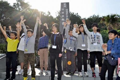 「KOBE夢」児童、島田氏に思いはせ 島守の塔など訪問