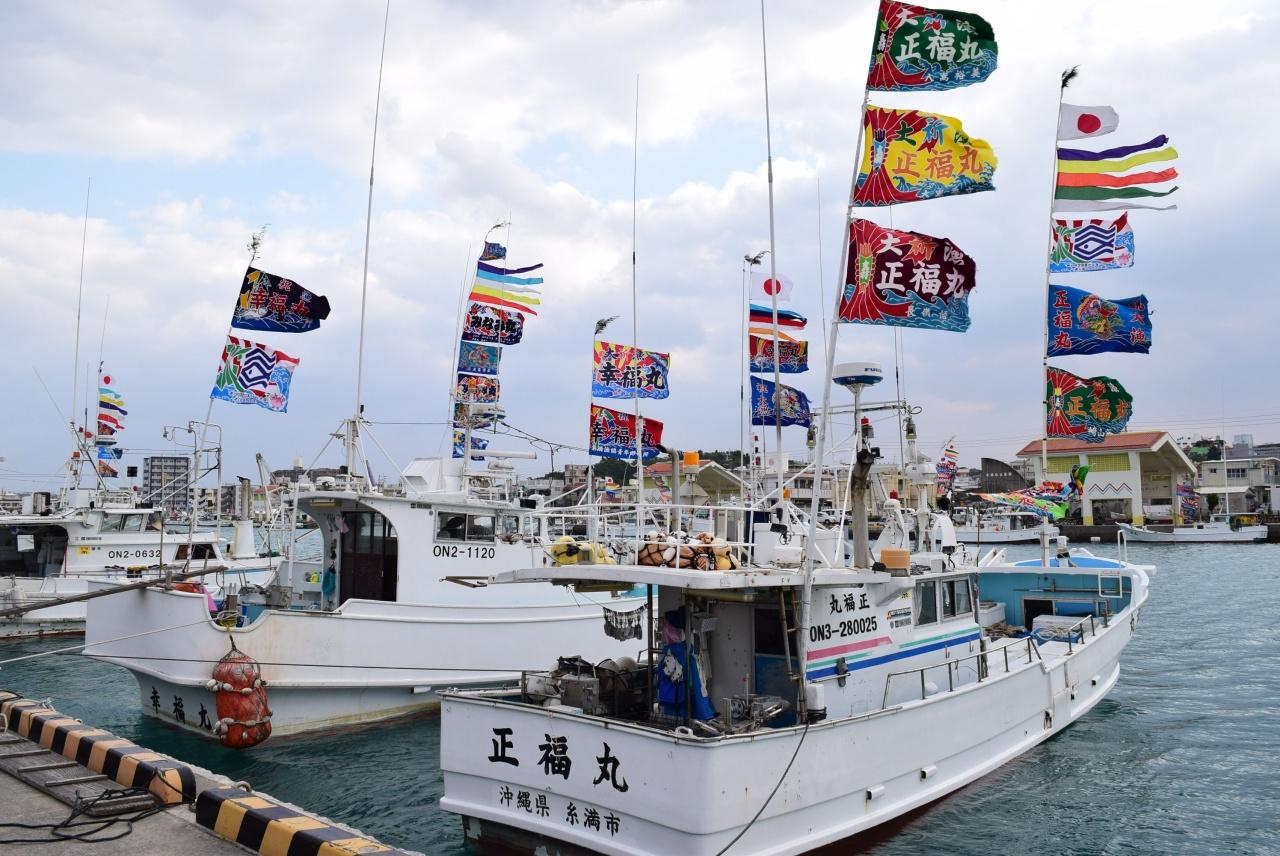 旧正月 糸満漁港に大漁旗 白銀堂参拝 健康願う