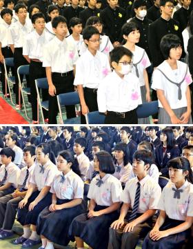 陽 中学校 球 沖縄県立球陽中学校・高等学校 掲示板