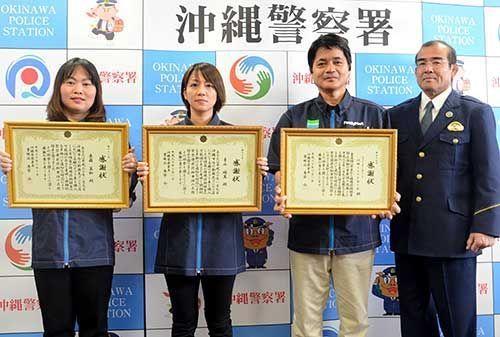 NHK NEWS WEB NHKのニュースサイト