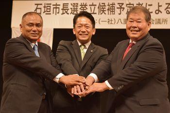 市町村長選挙 -琉球新報 - 沖縄...