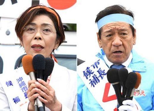 沖縄市長選 あす投開票 - 琉球新...
