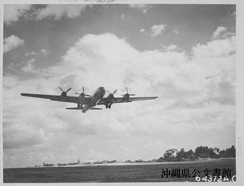 原爆投下機が読谷に飛来 1945年8月9日 ボックスカーが長崎に投下 ...