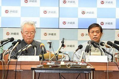 b6a064db66ceb71ca7a887c0790ab6cc - 「翁長知事の熱い思いを受け止めた」 沖縄県が辺野古埋め立て承認を撤回