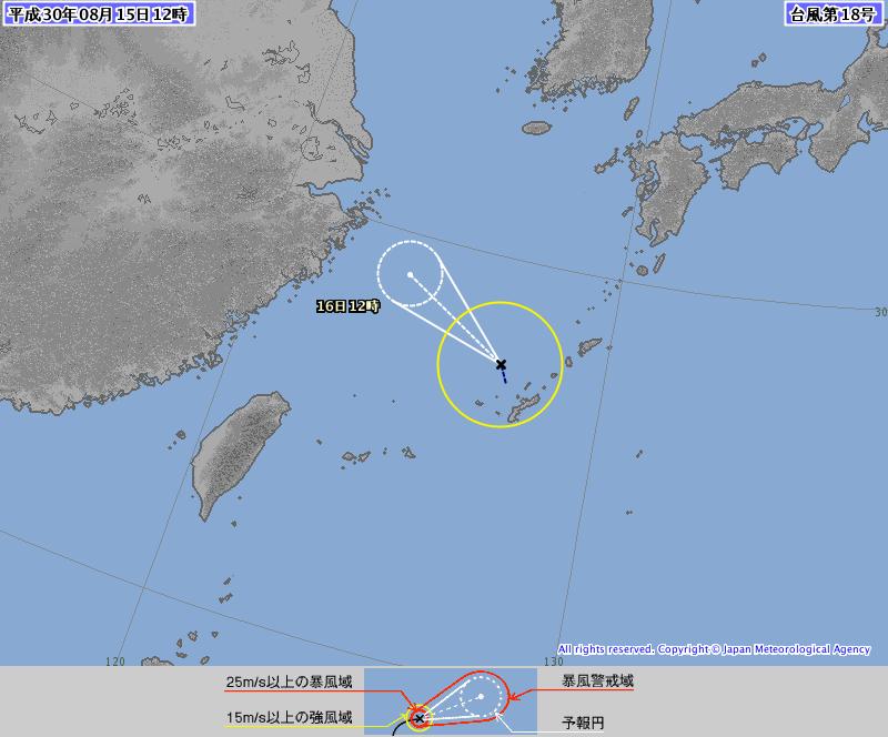 久米島近海で台風18号発生