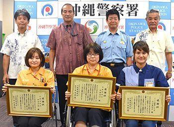琉球新報 - 沖縄の新聞、地域のニュース