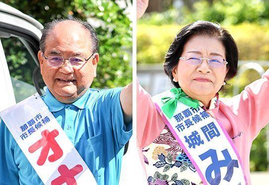 県都発展へ審判 那覇市長選きょ...