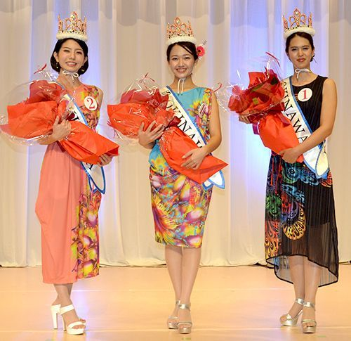 ミス沖縄3人選出 玉城さん、スピーナさん、譜久里さん