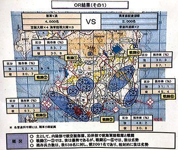 石垣島での戦闘想定 防衛省 12年...