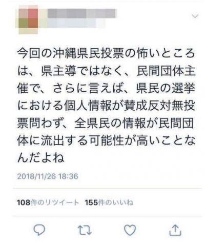 https://030b46df30379e0bf930783bea7c8649.cdnext.stream.ne.jp/archives/002/201812/fea7fdebeefaae596313b6d976e269f5.jpg