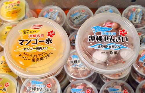 富士家監修、氷菓全国へ イオン琉球発売