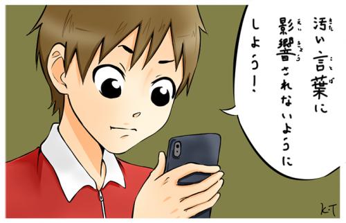 速報 ヤフー 芸能 ニュース