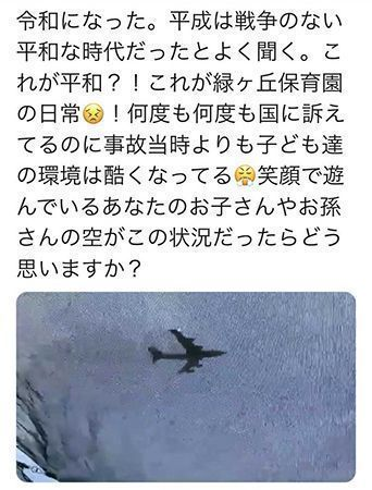 https://030b46df30379e0bf930783bea7c8649.cdnext.stream.ne.jp/archives/002/201905/bedd865a8448035939beea342f283188.jpg
