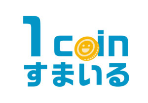 1coinすまいる