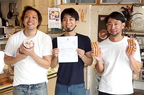 沖縄市の「TESIO」が金賞 食肉加工コンテスト