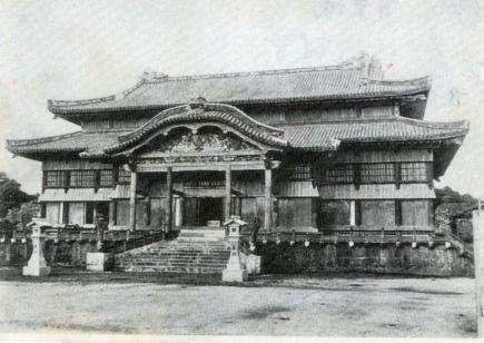 こんなに美しかった首里城の正殿 琉球新報の写真で振り返る
