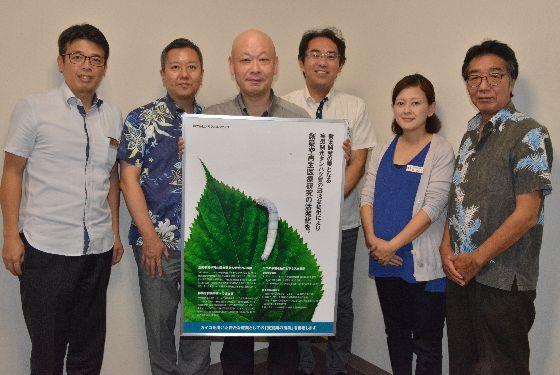 沖縄高専発のベンチャー企業に6千万出融資