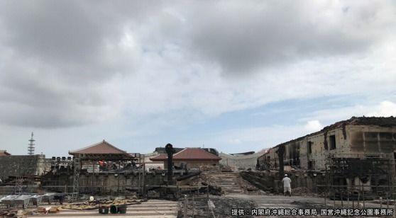 首里城火災 初めて公開された内部写真40枚 , 琉球新報 , 沖縄の
