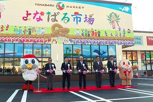 与那原に新複合施設 来年7月までに焼肉、100均など順次開業 - 琉球 ...