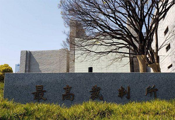 辺野古訴訟、沖縄県の敗訴確定 最高裁が県の上告棄却 国交相裁決で ...