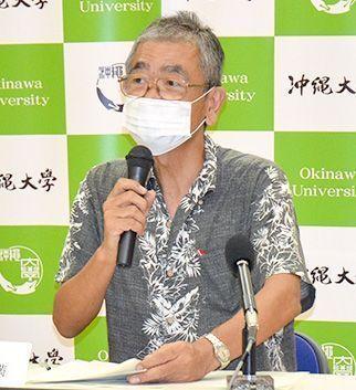 沖縄大学 全学生に5万円給付 現在の支援が未来守る 寄付原資の支援も 琉球新報 沖縄の新聞 地域のニュース