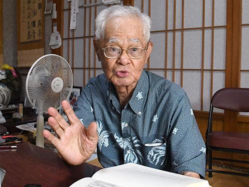 命拾い2度、沖縄戦の不思議体験