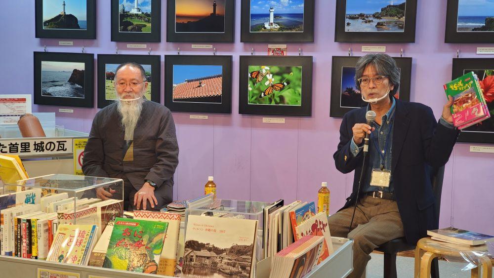 「日々仰ぎ見、魂入れた」首里城 古塚、宮城さんがトークイベント