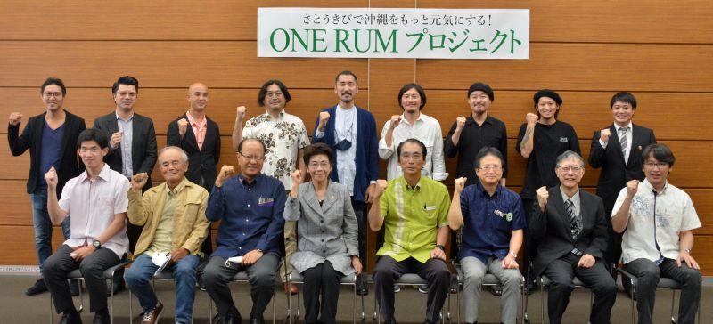 8離島の黒糖でラム酒 瑞穂酒造が「ワン・ラム・プロジェクト」