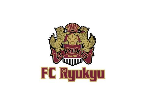 FC琉球、東京ヴェルディに4-0で快勝