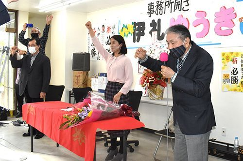 選挙 浦添 市長