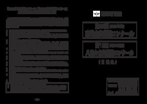 日程表pdf