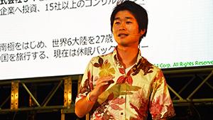 【全文】 「Startupの良し悪し」 山口豪志(54代表)