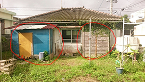 テーマは「美容室と畑とヨガ」(2) 沖縄で古民家再生 コザの裏側 夫婦で始めたDIYストーリー