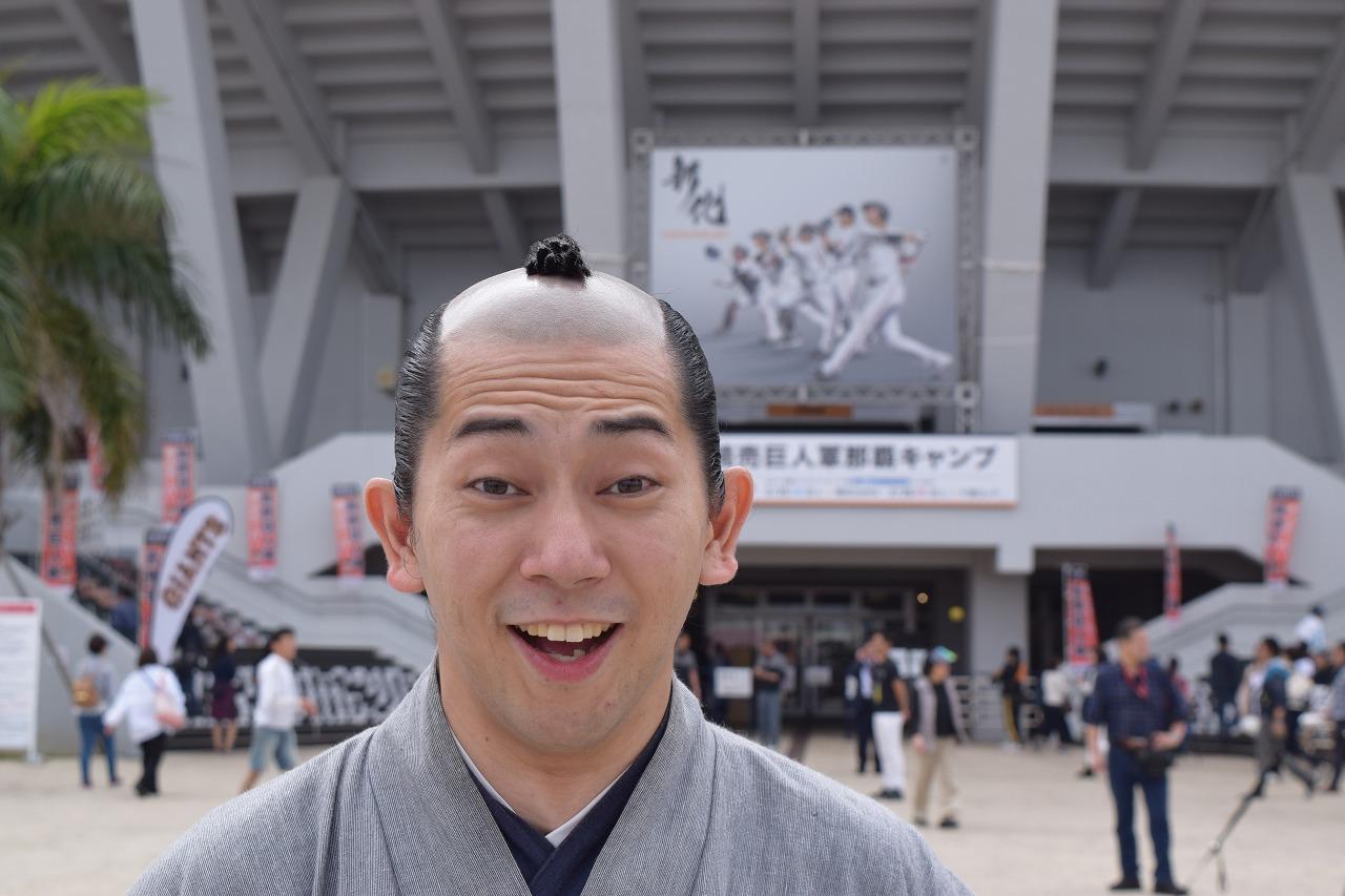 読売巨人軍の沖縄キャンプに行ってきたよ!「木曜のまげひらNEWSでGO!!」