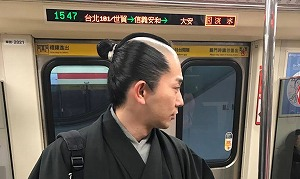 【動画】台湾で沖縄を、日本を感じた!木曜のまげひらNEWSでGO!!