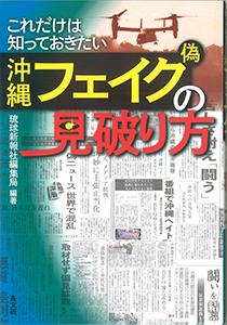 私のポジション「沖縄×アメリカ」ルーツを生きる