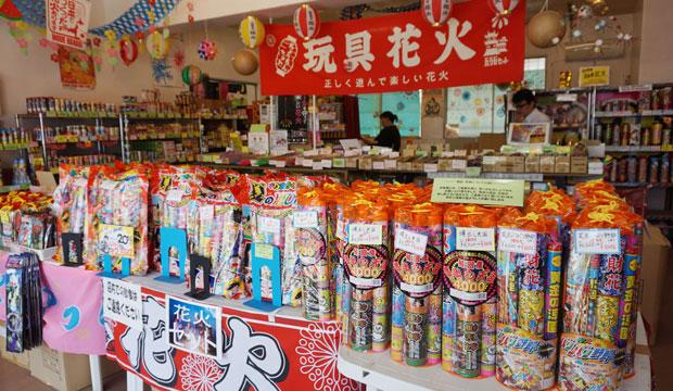 沖縄にスゴイ花火専門店があった! 10円花火から本格打ち上げまで500種ずらり