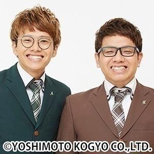 亜生(写真左)、昴生(写真右)