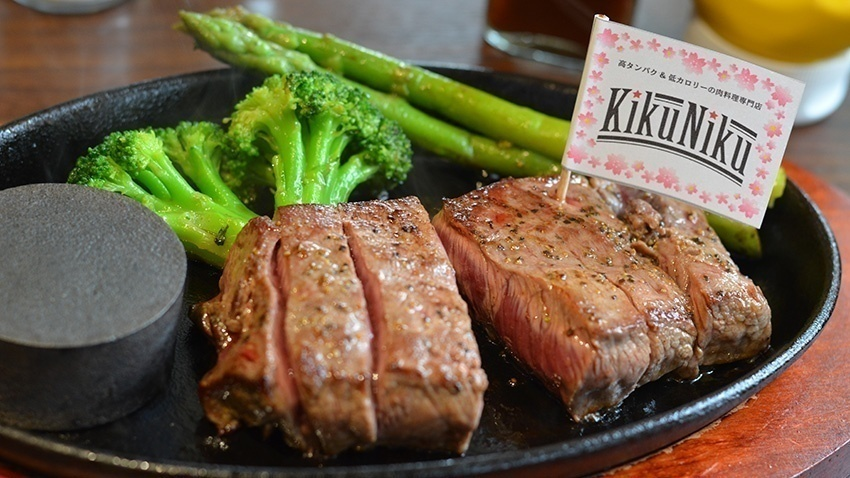 高タンパク&低カロリーの肉料理専門店 KIKUNIKU(キクニク)