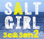 SALT GIRL DIARY season2
