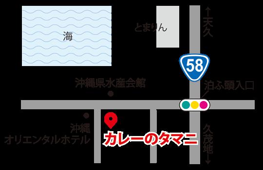 オキナワ  ポータル