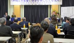 琉球在来馬、保存を 生き物文化...