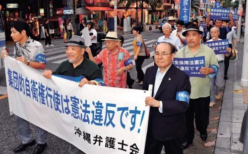 沖縄弁護士会、安保法案反対でデ...