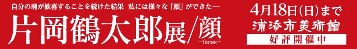 """kataoka"""""""